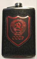 CCCP-taskumatti2