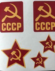 CCCP-tarra-arkki