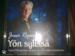 Jussi Roponen : Yön sylissä