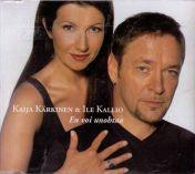 Kaija Pohjola : Tangokuningatar