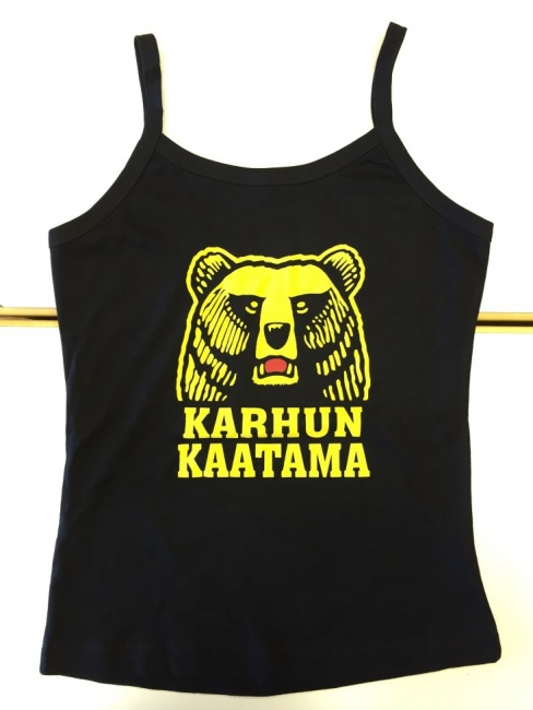 Karhu-oluen ystävänpäiväkampanjan paitoja myydään Karhun verkkokaupassa 24 tunnin ajan. Myynnistä kertyvät varat lahjoitetaan Helsinki Missiolle yksinäisyyden vastaiseen työhön.