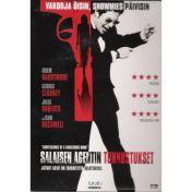 Salaisen agentin tunnustukset -dvd-pokkari